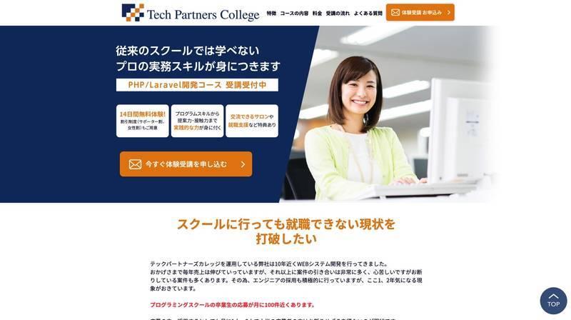 f:id:mTakata:20201123190207j:plain