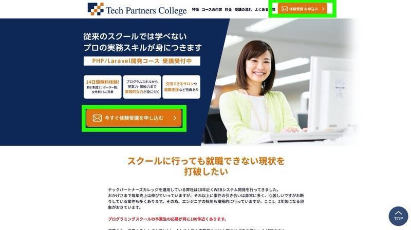 f:id:mTakata:20201129140620j:plain