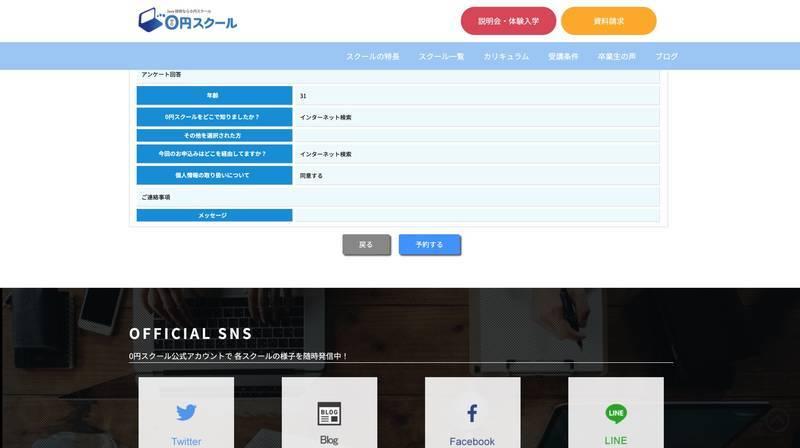 f:id:mTakata:20201206182013j:plain