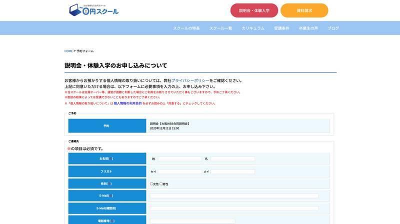 f:id:mTakata:20201206182030j:plain
