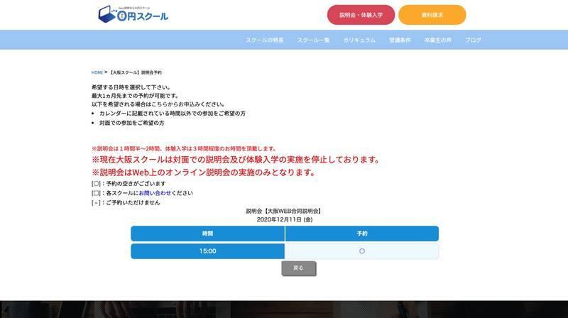 f:id:mTakata:20201206182037j:plain