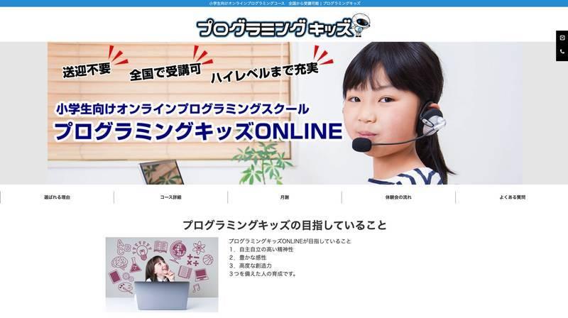 f:id:mTakata:20201206205130j:plain