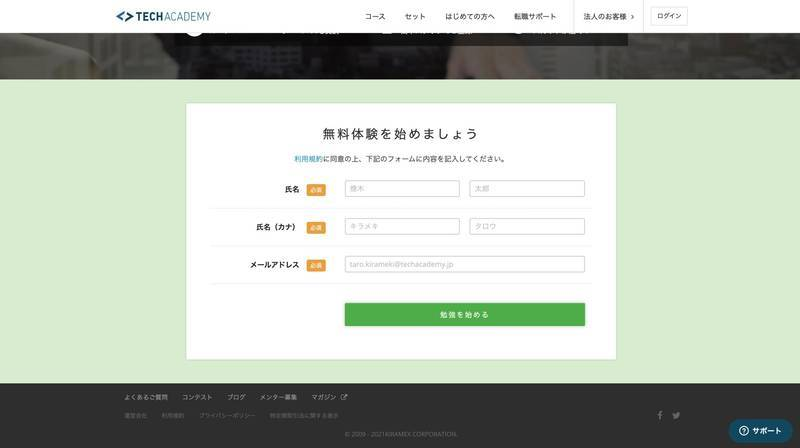 f:id:mTakata:20210207131718j:plain