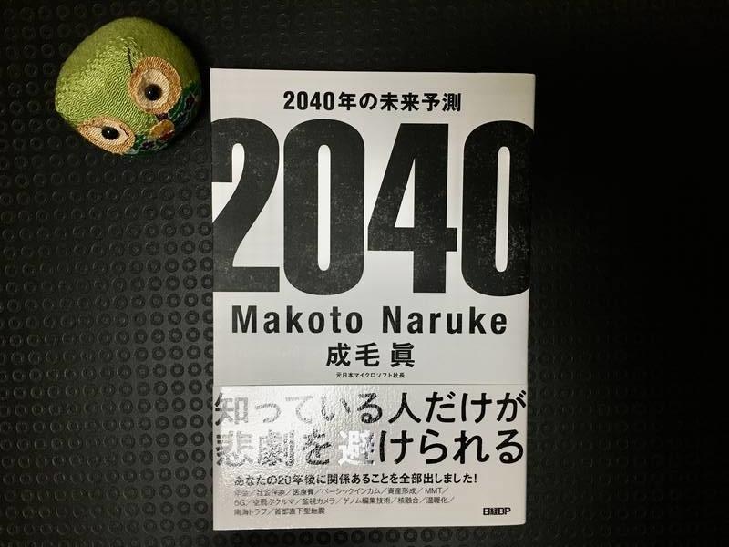 f:id:mTakata:20210309230532j:plain