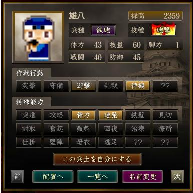f:id:m__pine:20200218000533p:plain