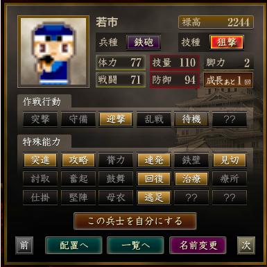 f:id:m__pine:20200218000617p:plain
