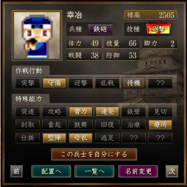 f:id:m__pine:20200218000627p:plain