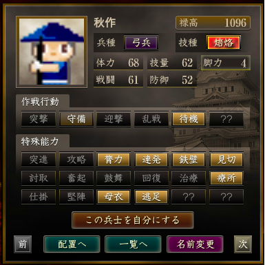 f:id:m__pine:20200221024645p:plain