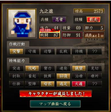 f:id:m__pine:20200530213536p:plain