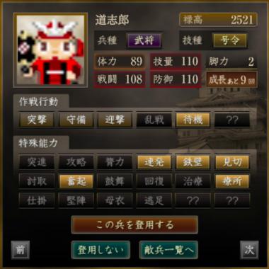 f:id:m__pine:20200530213922p:plain