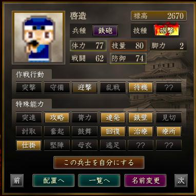 f:id:m__pine:20200530214500p:plain