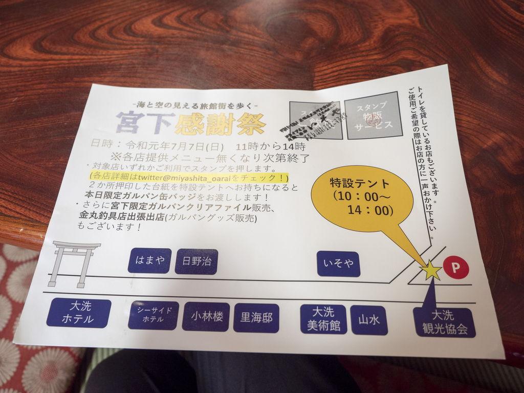 f:id:m_atsushi:20190710202643j:plain