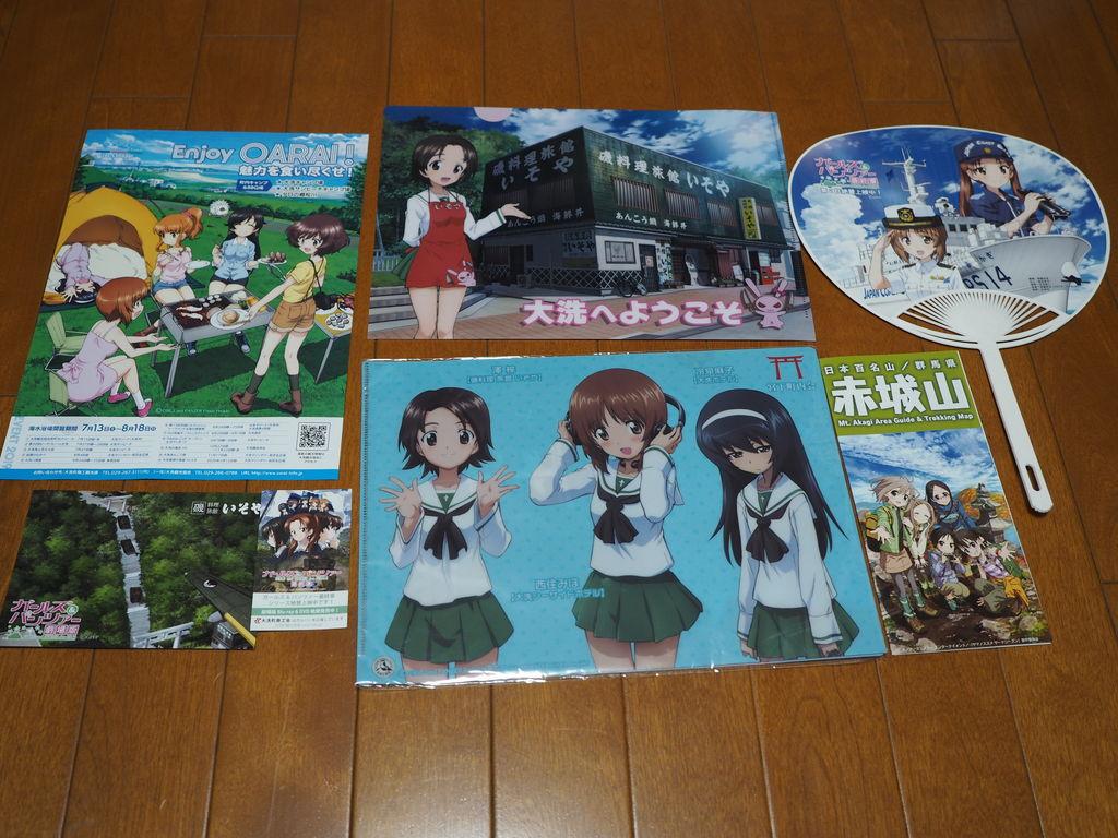 f:id:m_atsushi:20190710213948j:plain
