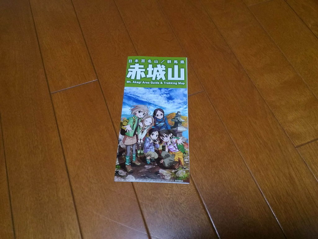 f:id:m_atsushi:20190718191155j:plain
