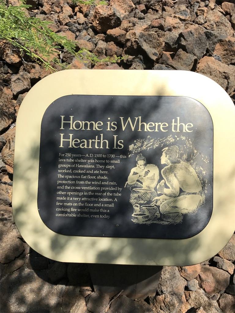 ハワイ島のおススメ観光地オーラが見える洞窟