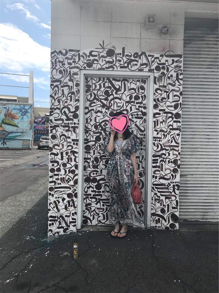 ハワイカカアコの観光地ウォールアート