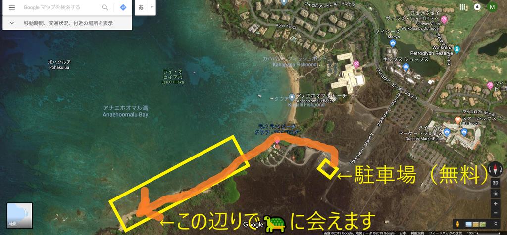 ラバラバビーチクラブ 地図 行き方