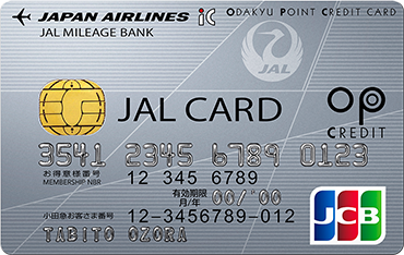 JALスイカ JAL SUICA クレジットカード