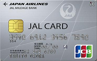 JALOP 小田急 クレジットカード