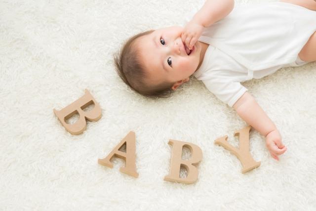 赤ちゃん 証明写真撮影 パスポート申請 パスポート写真 スタジオ アプリ