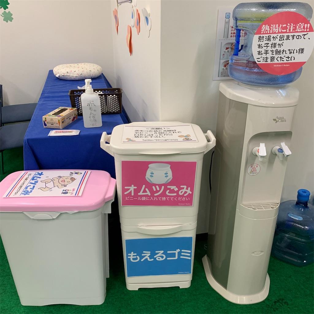 日産スタジアム 赤ちゃん休憩室 赤ちゃん連れ 授乳室