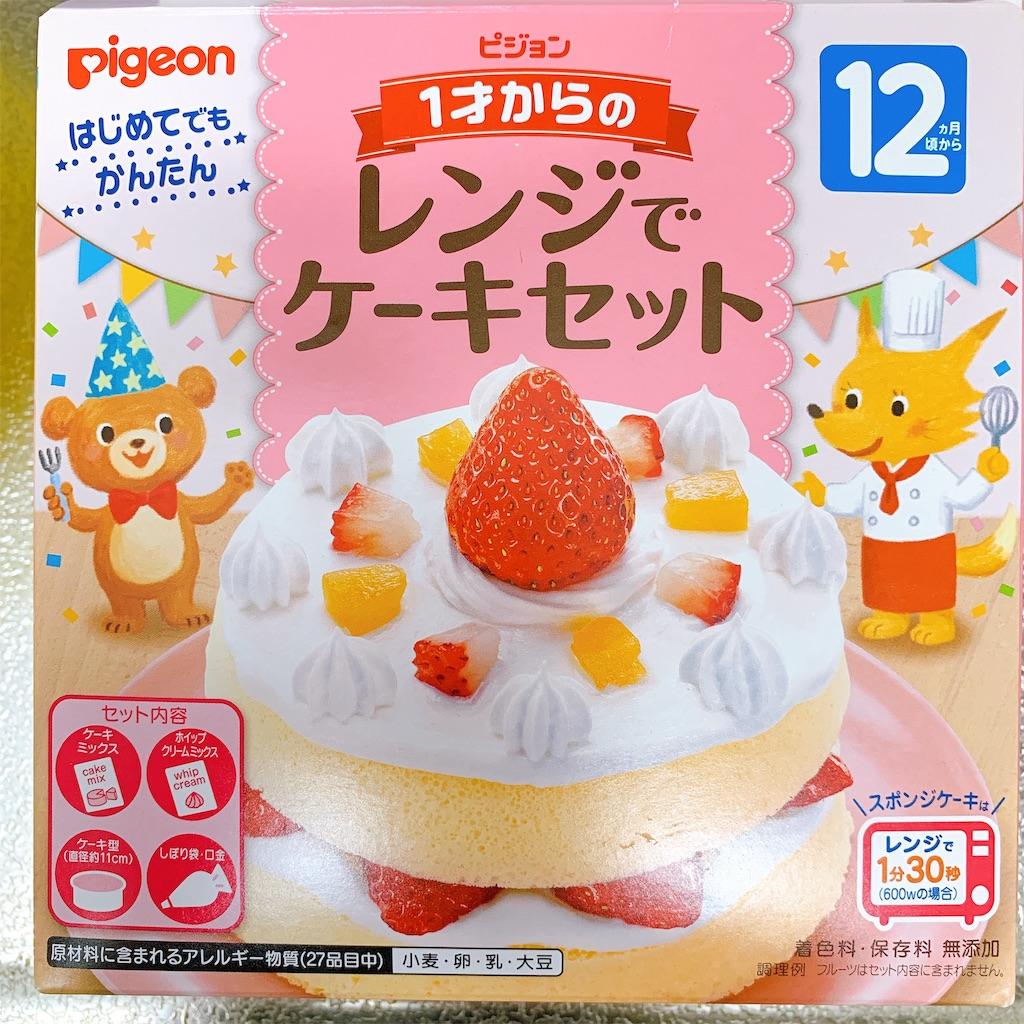 """""""バースデーケーキ 赤ちゃん 手作り 簡単 安い 星型"""""""