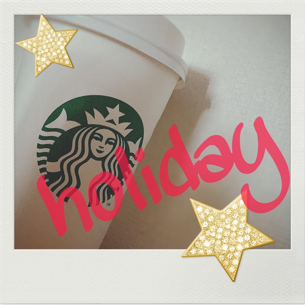 スタバ スターバックスコーヒー クリスマス 限定 フラペチーノ 2019年ノベルティ