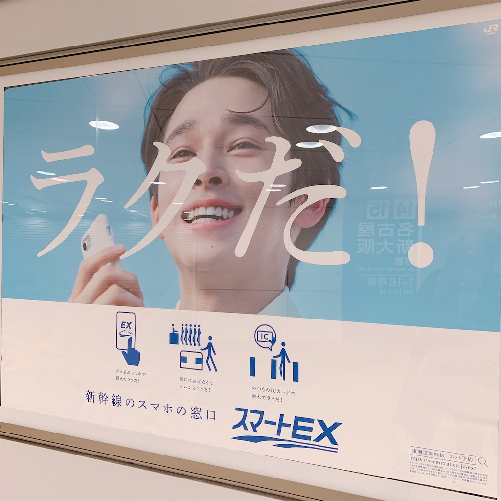 東海道新幹線 赤ちゃん連れ 体験談 感想 クチコミ オムツ台