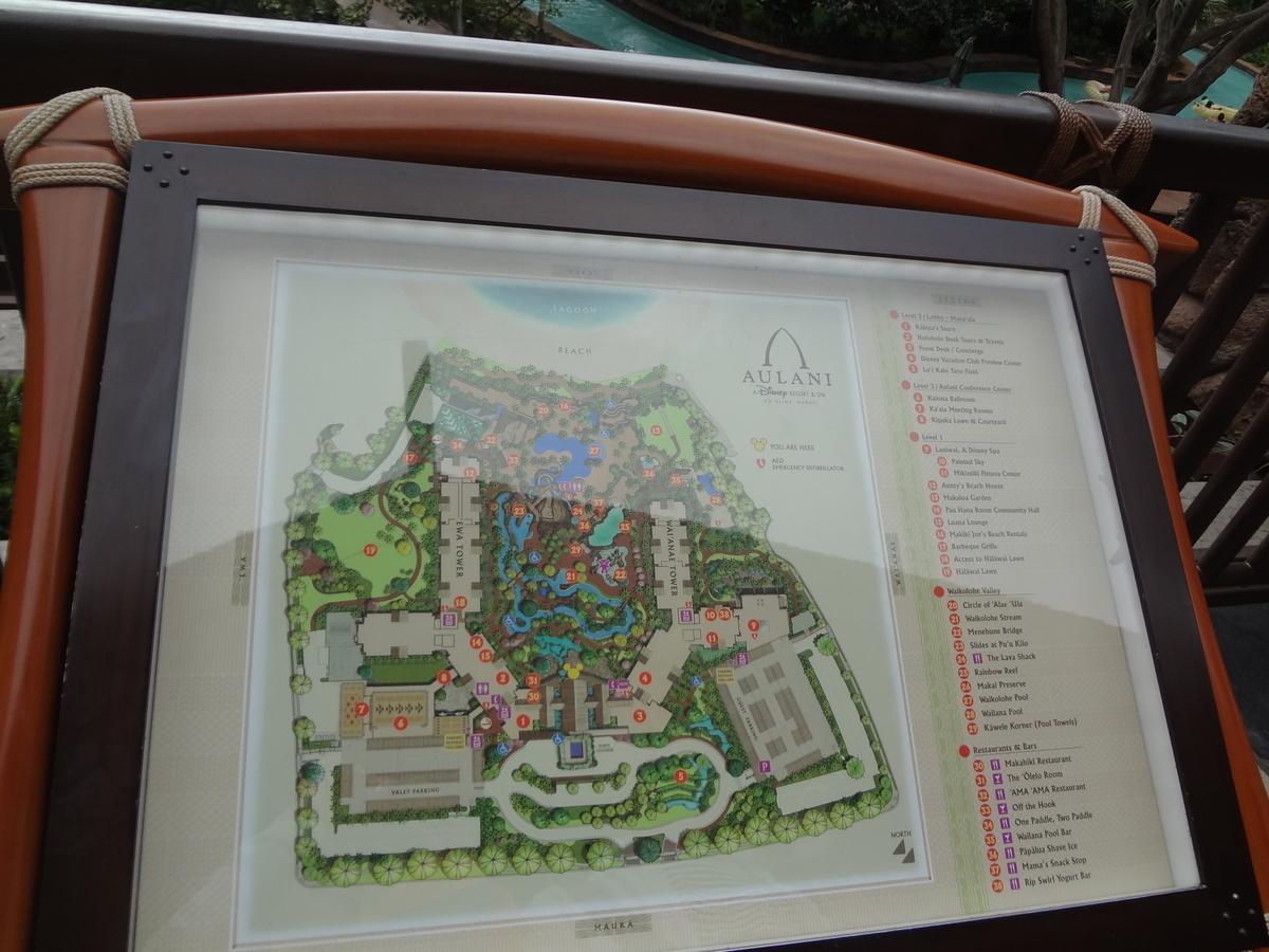 アウラニ 地図 ホテル