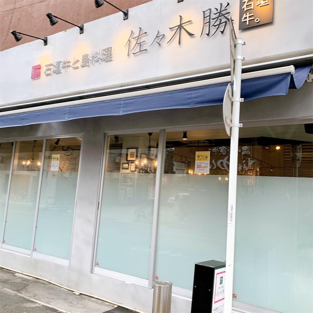 石垣島 レストラン おすすめ 石垣牛 ステーキ ハンバーグ