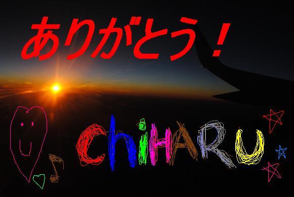 f:id:m_chiharu0910:20101224071534j:image