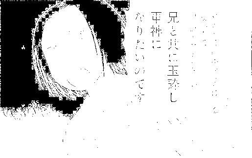 f:id:m_h:20150731190058p:plain