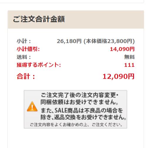 f:id:m_h:20210120122207p:plain