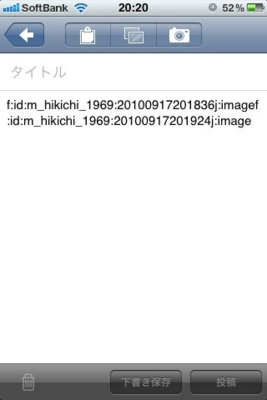 20100917201948