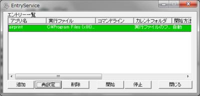 20101124192745
