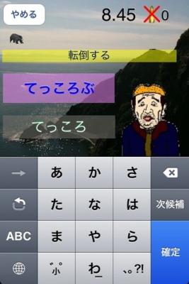 20110325010047