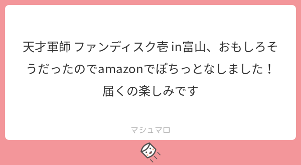 f:id:m_i_p:20190412150302p:plain