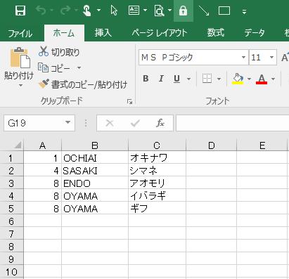 f:id:m_kbou:20190528084353p:plain