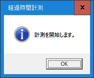 f:id:m_kbou:20200210104243p:plain