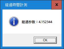 f:id:m_kbou:20200210111916p:plain