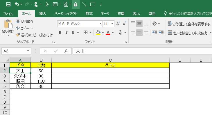 f:id:m_kbou:20200226090223p:plain