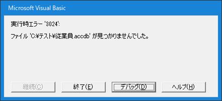 f:id:m_kbou:20200510081225p:plain