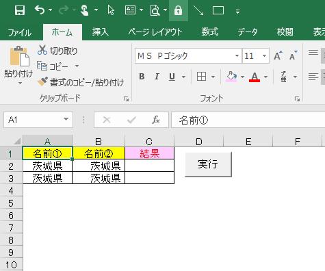 f:id:m_kbou:20200525092556p:plain