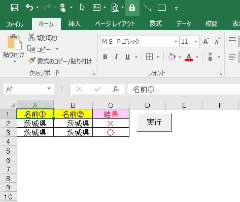 f:id:m_kbou:20200525092611p:plain