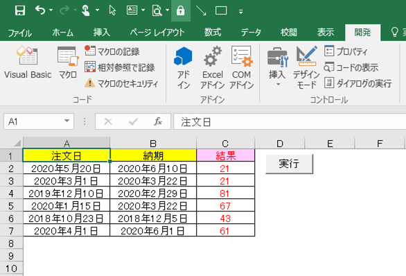 f:id:m_kbou:20200528072823p:plain