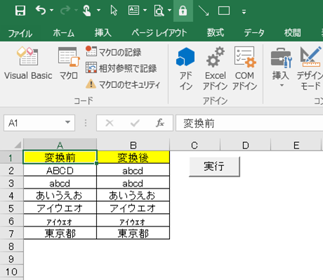 f:id:m_kbou:20201015084719p:plain