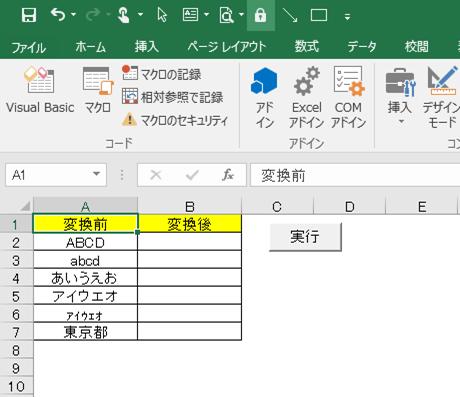 f:id:m_kbou:20201015184952p:plain