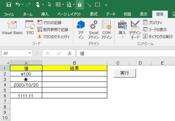 f:id:m_kbou:20201021065214p:plain