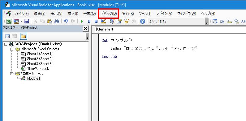 f:id:m_kbou:20201110085216p:plain