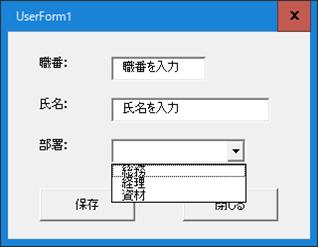 f:id:m_kbou:20210118112225p:plain